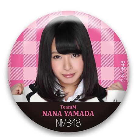 「NMB48 推しビッグトート」チームM・山田菜々モデル特典バッジ