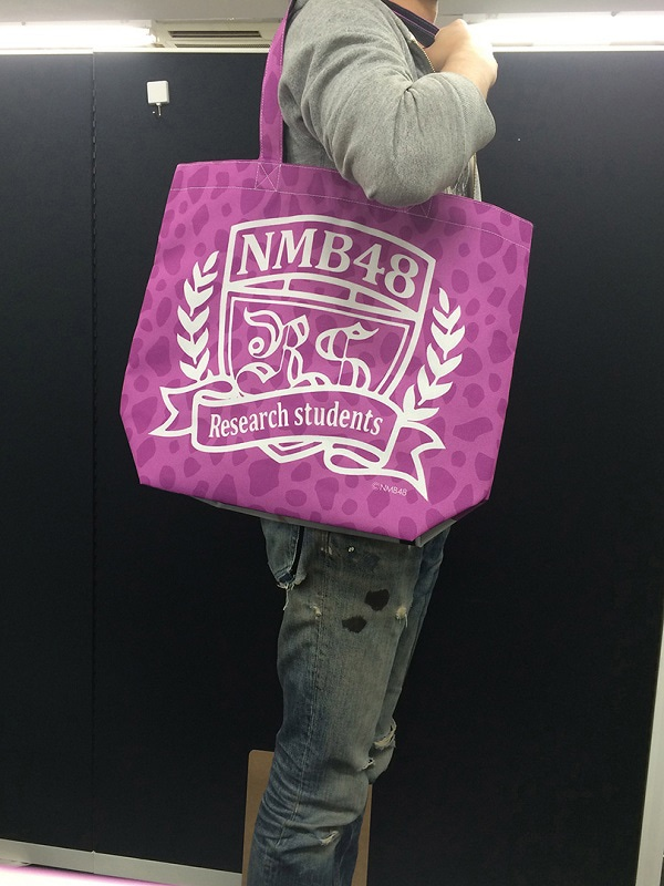 「NMB48 推しビッグトート」使用イメージ