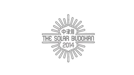 「中津川 THE SOLAR BUDOKAN 2014」ロゴ