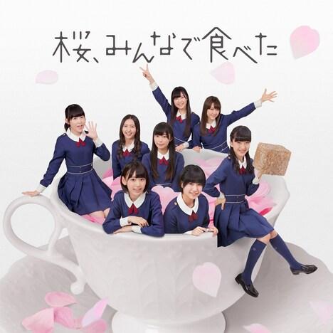 HKT48「桜、みんなで食べた」Type-Aジャケット