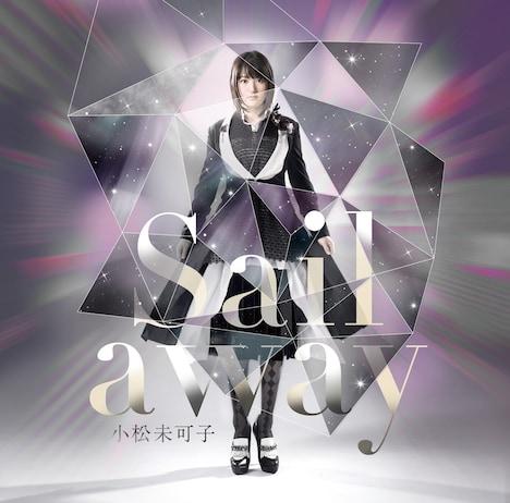 小松未可子「Sail away」初回限定盤ジャケット