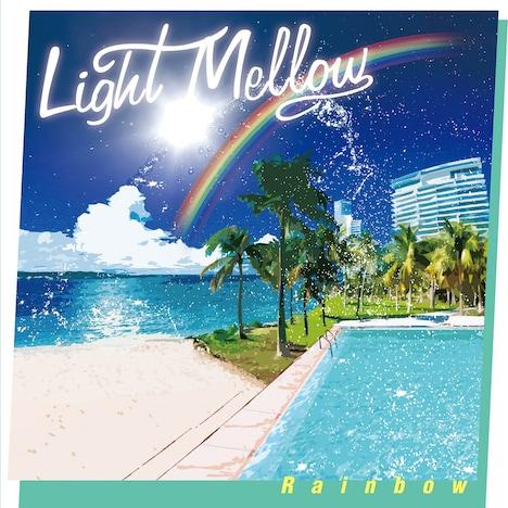 V.A.「Light Mellow ~Rainbow」ジャケット
