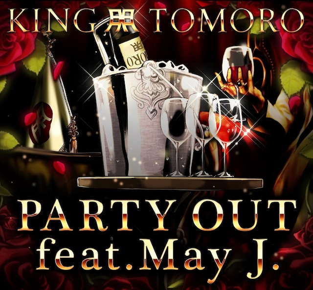 TOMORO「PARTY OUT feat. May J.」ジャケット