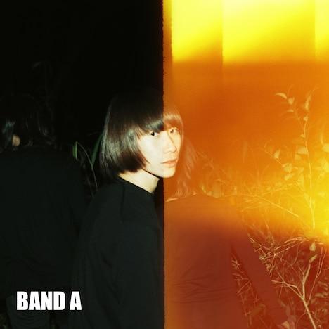 BAND A「○か×か」ジャケット