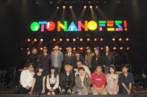 「オトナの!フェス OTO-NANO FES! 2014」全出演者による開演前の記念写真。
