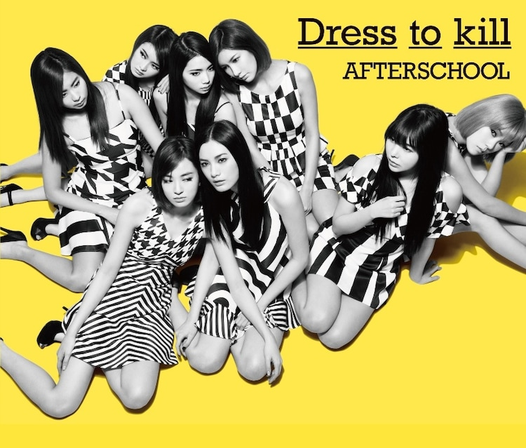AFTERSCHOOL「Dress to kill」CDジャケット