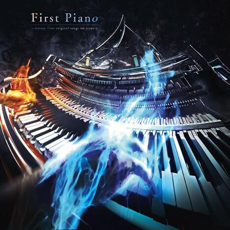 まらしぃ「First Piano ~marasy first original songs on piano~」ジャケット