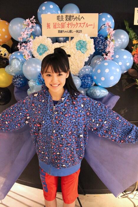大阪公演第2部の主役を務めた咲良菜緒。
