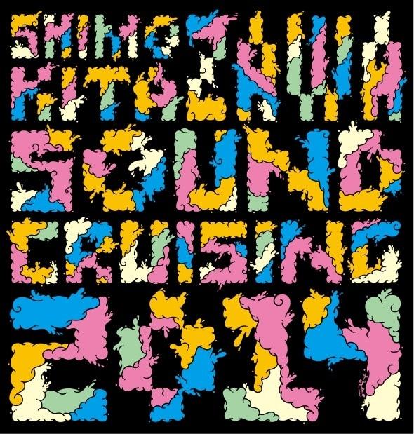 「Shimokitazawa SOUND CRUISING 2014」ロゴ