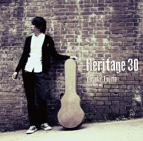 フジタユウスケ「Heritage 30」ジャケット