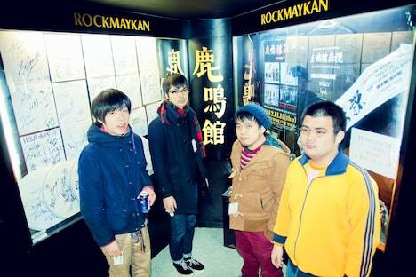 トリプルファイヤー。左が吉田靖直。