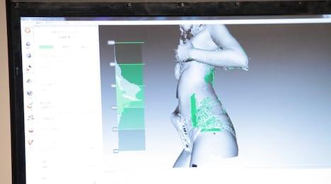3DスキャンしたBiSメンバーが表示された画面。