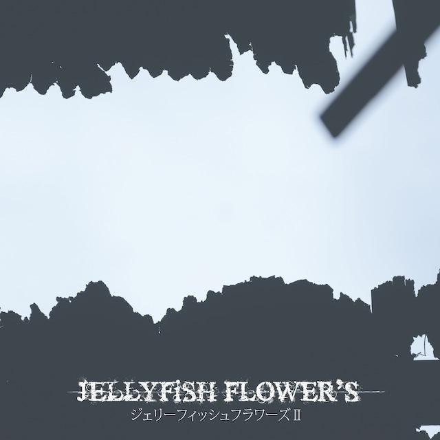 JELLYFiSH FLOWER'S「ジェリーフィッシュフラワーズII」ジャケット