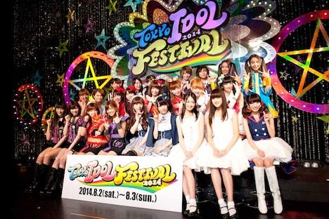 「東京アイドルフェスティバル 2014」記者会見に出席したアイドルグループによるフォトセッションの様子。