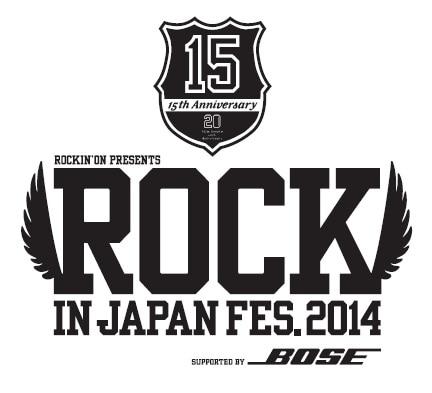 「ROCK IN JAPAN FESTIVAL 2014」ロゴ