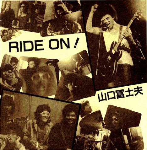 山口冨士夫「RIDE ON!」ジャケット