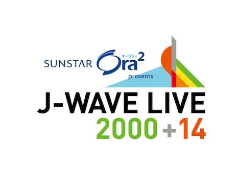 「サンスター オーラツー presents J-WAVE LIVE 2000+14」ロゴ