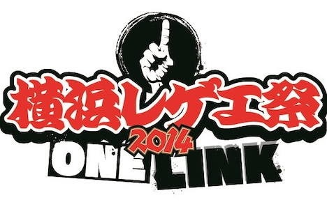 「MIGHTY CROWN ENTERTAINMENT Presents 横浜レゲエ祭2014 -One Link-」ロゴ