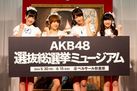 「AKB48選抜総選挙ミュージアム」オープニングセレモニーに登場した西野未姫、高橋みなみ、柏木由紀、岡田奈々。