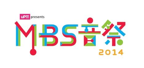 「MBS音祭2014」ロゴ