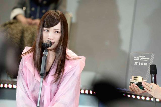 AKB48 37thシングル選抜総選挙第16位の川栄李奈(AKB48チームA)。 (c)AKS