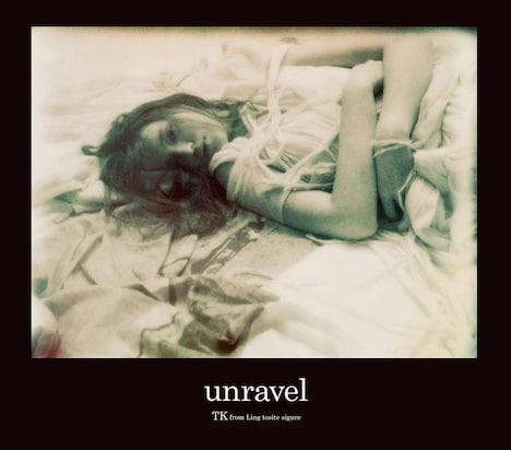 TK from 凛として時雨「unravel」初回限定盤ジャケット