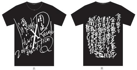 イベントオリジナルTシャツのデザイン。
