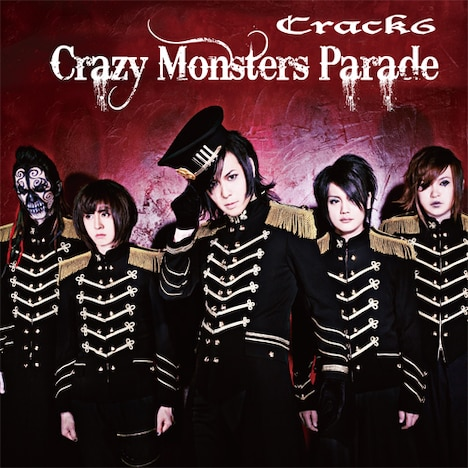 Crack6「Crazy Monsters Parade」初回限定盤ジャケット