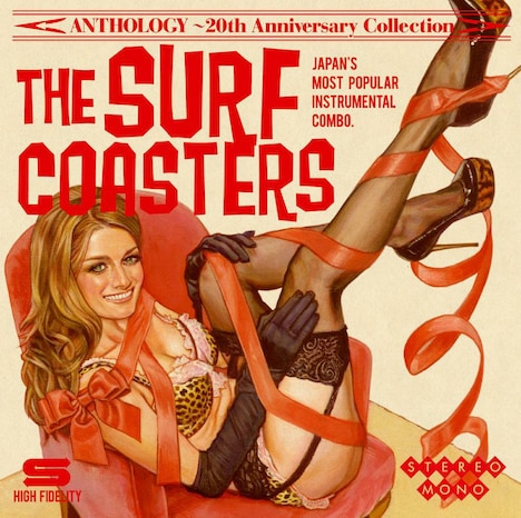 THE SURF COASTERS「ANTHOLOGY ~20th Anniversary Collection」ジャケット