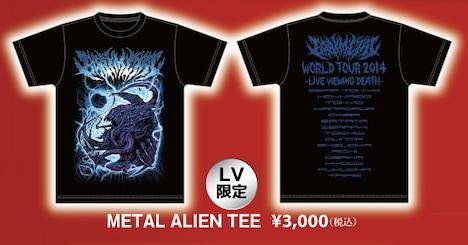 「BABYMETAL WORLD TOUR 2014」ライブビューイング会場で販売されるTシャツデザイン。
