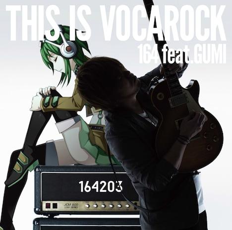 164 feat. GUMI「THIS IS VOCAROCK」ジャケット