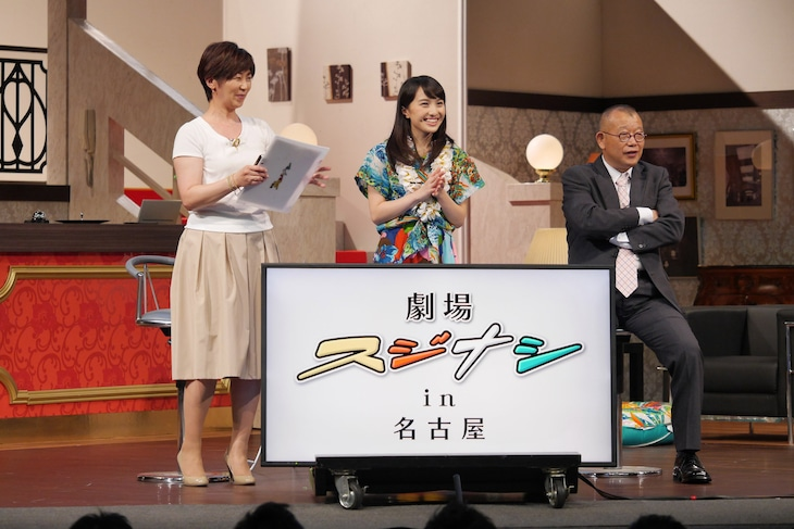 左から中井美穂、百田夏菜子、笑福亭鶴瓶。(c)CBC