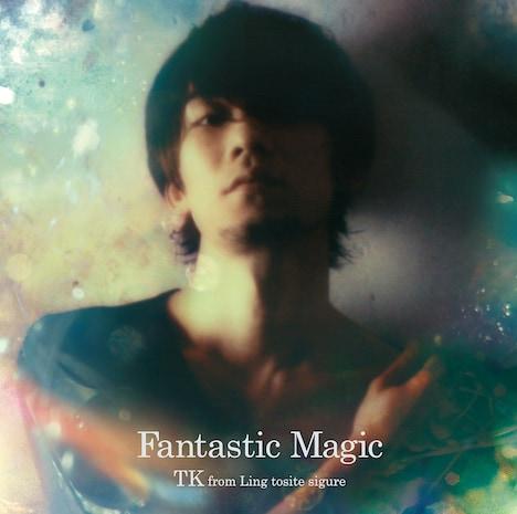 TK from 凛として時雨「Fantastic Magic」通常盤ジャケット