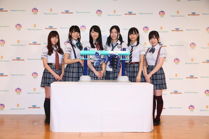 「ナガシマリゾート」広報大使に就任したSKE48。(c)AKS