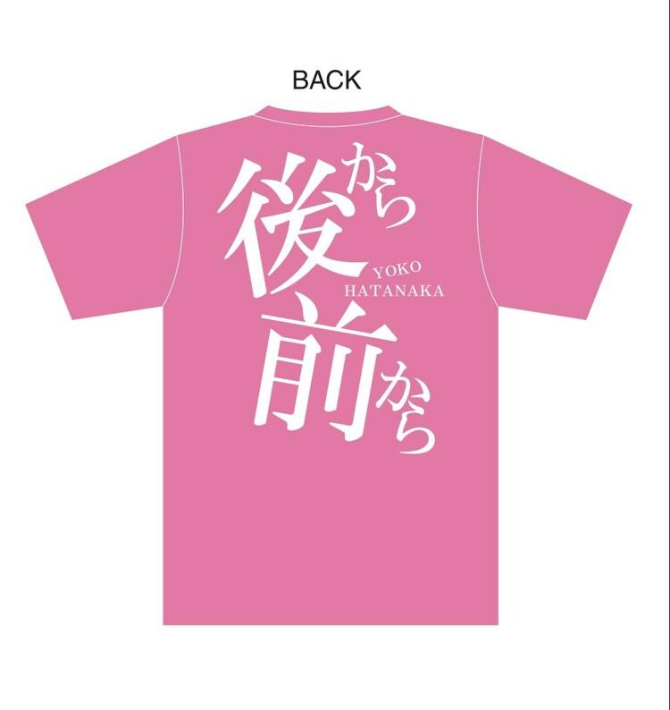 「後から前から」Tシャツ第2弾の裏面デザイン。