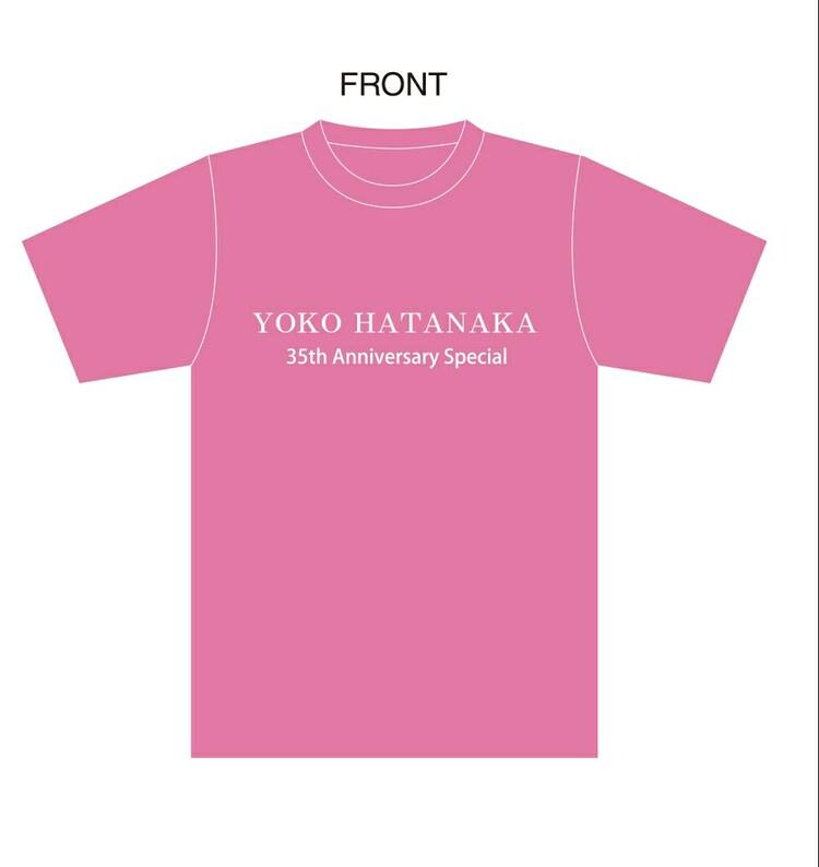 「後から前から」Tシャツ第2弾の表面デザイン。