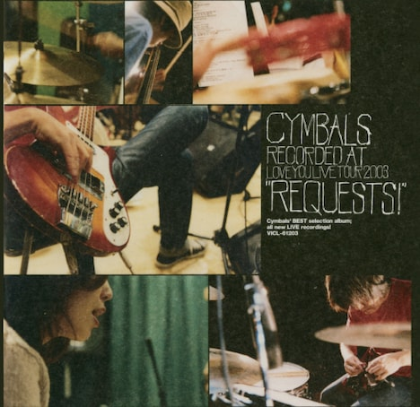 Cymbals「REQUESTS!」ジャケット
