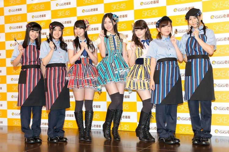 CoCo壱番屋とのコラボキャンペーン記者会見に出席したSKE48メンバー。