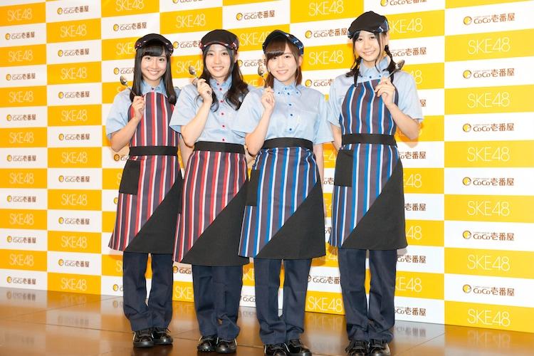 CoCo壱番屋の新ユニフォームを着た柴田阿弥、古川愛李、大場美奈、古畑奈和。