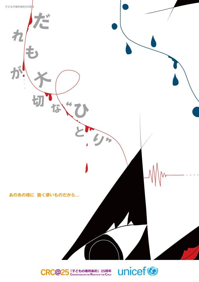 若月佑美のC部門入賞作品。
