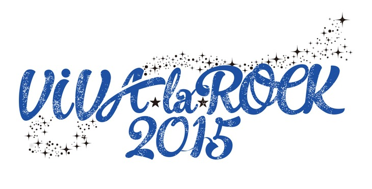 「VIVA LA ROCK 2015」ロゴ
