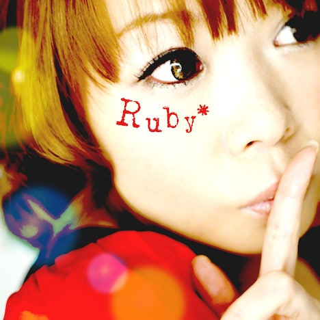 Ruby*