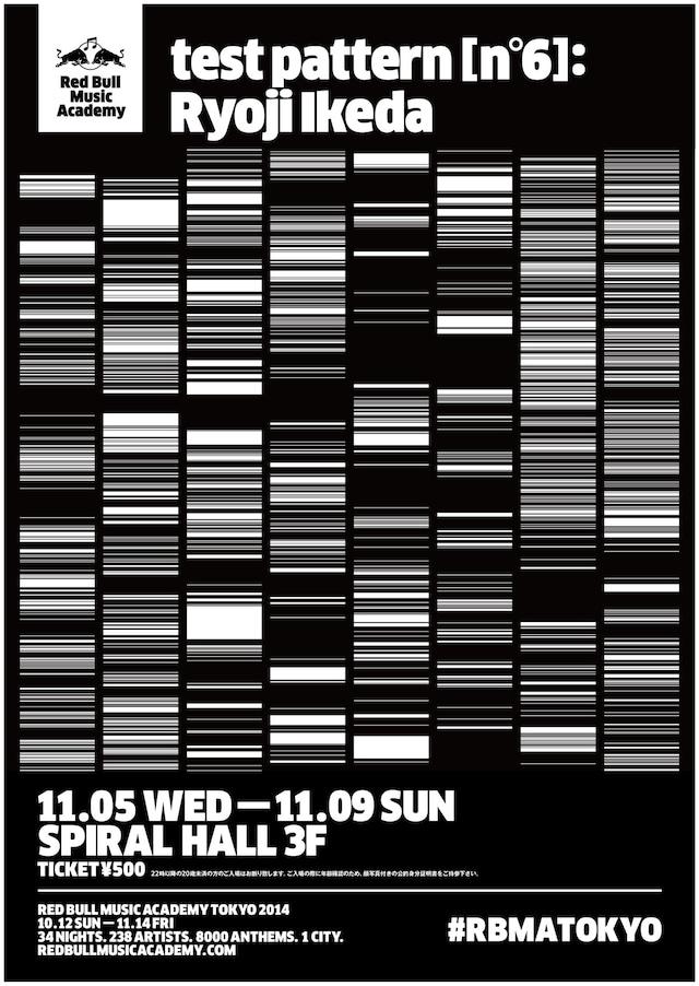「Red Bull Music Academy presents test pattern [no6] : Ryoji Ikeda」フライヤー