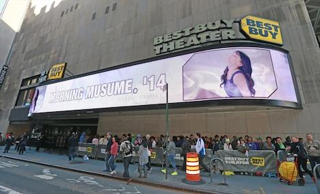 モーニング娘。'14「Morning Musume。'14 Live Concert in New York」会場周辺の様子。