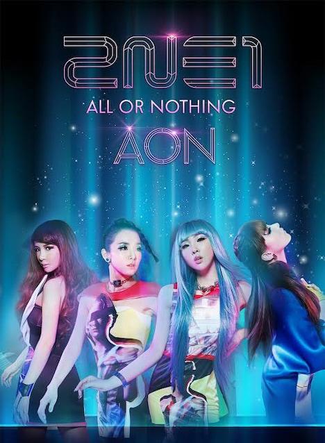 2NE1「2014 2NE1 WORLD TOUR ~ALL OR NOTHING~ in JAPAN」ジャケット