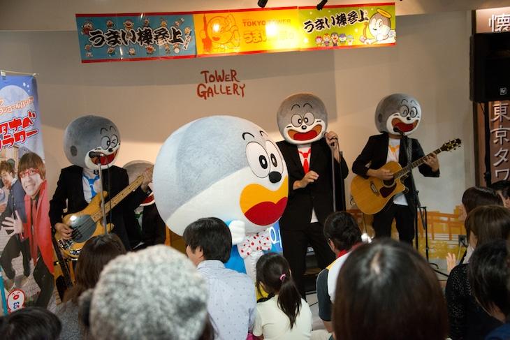うまいバンドによる「うまさボーボー」歌唱の様子。