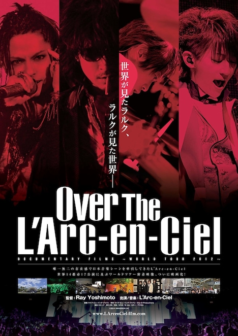 映画「Over The L'Arc-en-Ciel」ポスタービジュアル (c)2014 MAVERICK DC