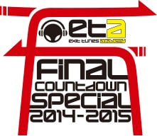 「EXIT TUNES ACADEMY FINAL COUNTDOWN SPECIAL 2014-2015」ロゴ