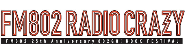 「FM802 25th ANNIVERSARY 802GO! ROCK FESTIVAL RADIO CRAZY」ロゴ