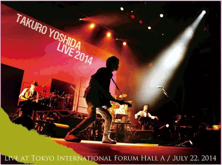 吉田拓郎「吉田拓郎 LIVE 2014」初回限定盤ジャケット